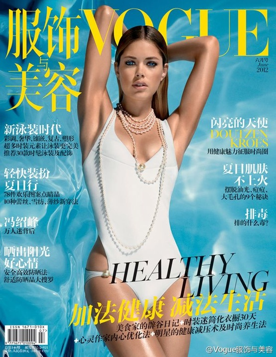 Doutzen Kroes for Vogue China June 2012